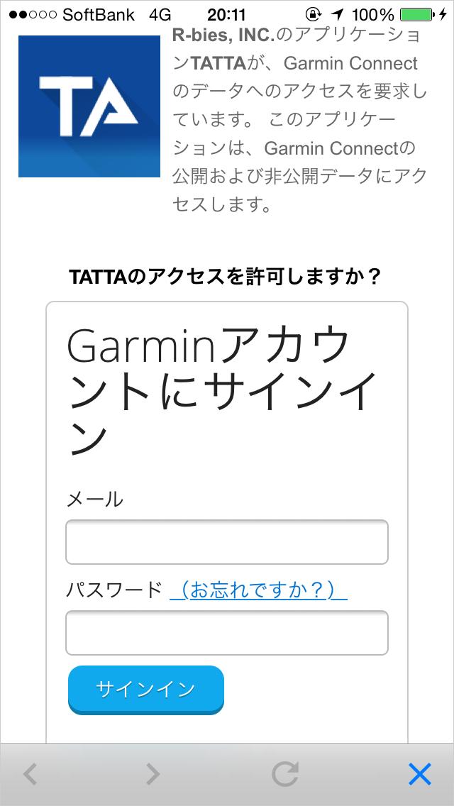 tatta_img07